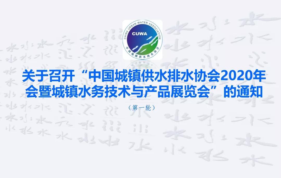 微信图片_20200113170353.jpg